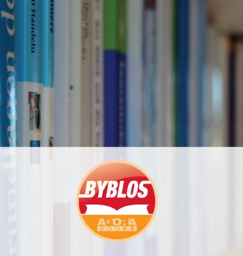 SocrateCloud ERP Studiu de caz  Byblos